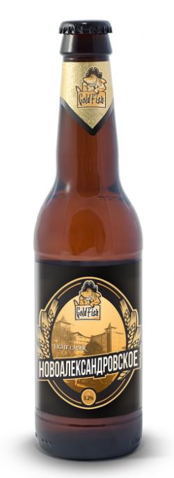 Gold Fish - новая мини-пивоварня в Харькове