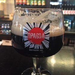 Lui Ale, Rocket Ale, Oatmeal Lager, Change и Lviv Pale Ale - новинки от львовской Правды