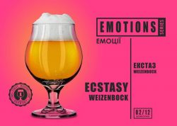 Ecstasy Weizenbock, Citramon IPA и возвращение Double Chocolate Stout в OLD BAR