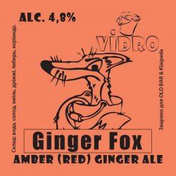 VIDRO Ginger Fox - новый фирменный сорт в OLD BAR