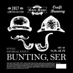 Bunting, Ser - новый сезонный сорт от To Dublin