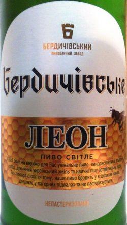Бердичівське Леон - новый сорт из Бердичева