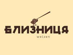 Петрос, Близниця, Говерла и Драгобрат - пиво серии Ципа Традиція