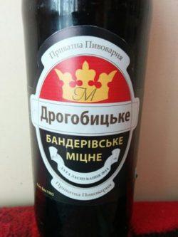 Бандерівське Міцне - новинка из Дрогобыча