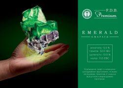 Emerald - новый сорт линейки FDB Premium из Днепра