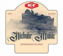 Niebuhr Mühle - украинский блонд от K&F