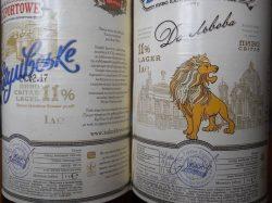 Калушское пиво в ПЭТ-бутылке. Попытка номер 3