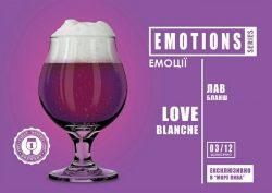 Love Blanche - третий сорт новой серии EMOTIONS из Днепра