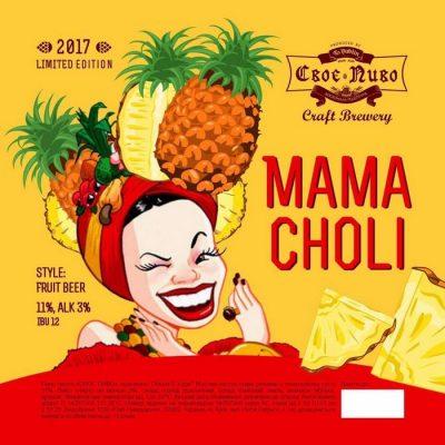 Mama Choli - новый сорт пивоварни To Dublin