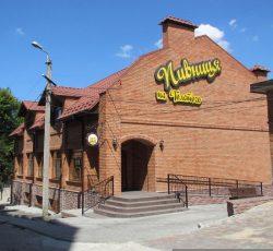Пивниця на Толстого - новая мини-пивоварня в Первомайске