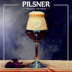 Скидка на Ципу на Молоці с собой в Pilsner