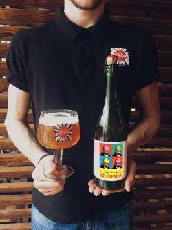 Енді Ворхол – це Україна - новое пиво серии Це Україна от Правды