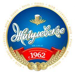 В Донецке запустили пивзавод компании Efes Ukraine