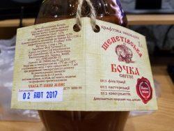 Шепетівська бочка - новая пивоварня в Шепетовке