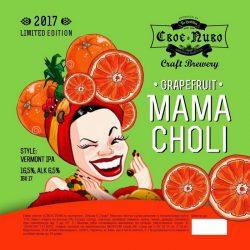 Grapefruit Mama Choli — новый сорт от пивоварни To Dublin