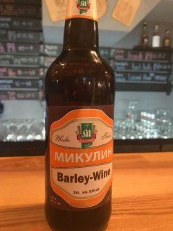 Barley-Wine - неожиданная новинка от Микулин