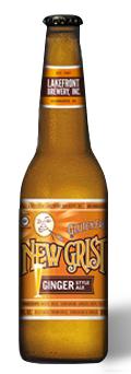 Скидка на американское пиво от Lakefront в Сильпо