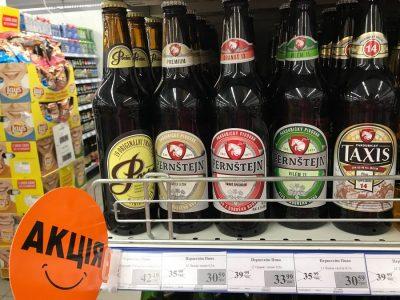 Акция на чешское пиво в сети Varus