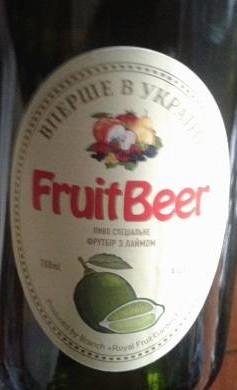 FruitBeer - еще одна серия бирмиксов из Золотоноши