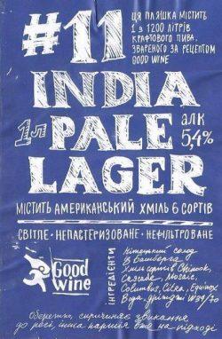 #11 India Pale Lager — новое фирменное пиво от Goodwine