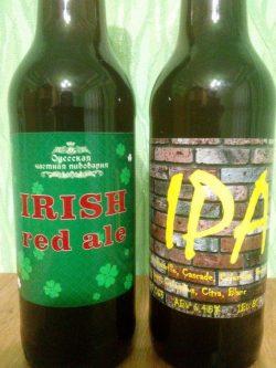 Голландский ветерок, Irish Red Ale и Porto Franko - новинки из Одессы