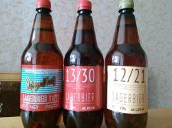 Пиво серии Lagerbier из Сватово в Киеве