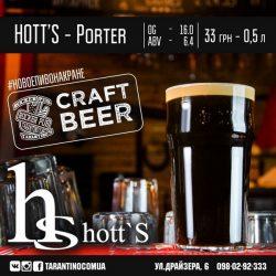 Hott's Porter в Rocker Pub Tarantino'S