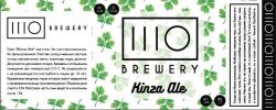 Kinza Ale - новый сорт от IIIO Brewery
