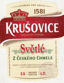 Пиво Krušovice начали варить в Украине