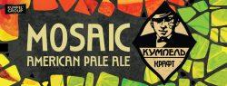 Mosaic APA - новий сезонний сорт від Кумпеля