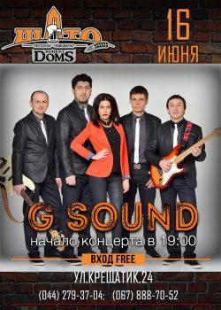 Живая музыка в Шато Robert Doms