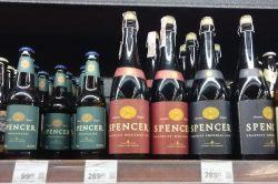 Новые сорта американского траппистского пива в Сильпо