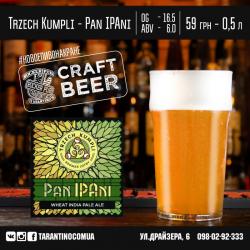 Pan IPAni - польская новинка в Rocker Pub Tarantino'S