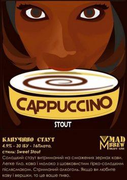 Bandera De La Gran Colombia и Cappuccino Stout в VIDRO Craft Beer & Kitchen