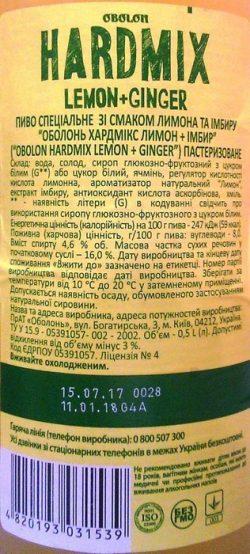 Hardmix Lemon+Ginger - новый бирмикс от Оболони