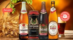 Скидки на импортное пиво в Rozetka