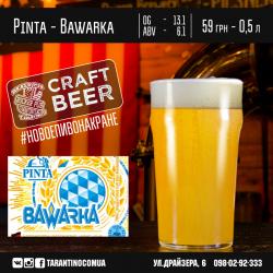 Pinta Bawarka - польская новинка в «Rocker Pub Tarantino'S