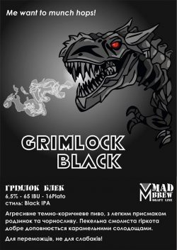 Banana Beer, Grimlock Black и Yellow Submarine в VIDRO Craft Beer & Kitchen