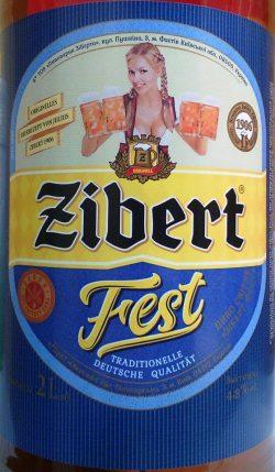 Zibert Fest - новиника от Оболони
