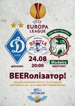 Динамо - Маритиму в BESTia и Аутпабе