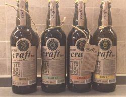 Новые сорта и бутылка от пивоварни Пивний келих