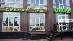 Пивний дім Пивас открылся в Киеве