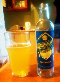 Gaiser Lemon - бирмикс из Полтавы