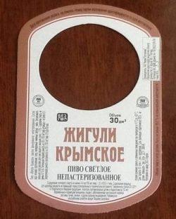Новые сорта от Полтавского пивзавода