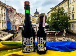 Від Сяну до Дону до Дня незалежності України від Правди