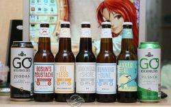 Крафтовая линейка Raudonų Plytų и безалкогольное пиво от Švyturys в Украине
