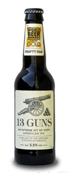 Акция на британское пиво в Сильпо