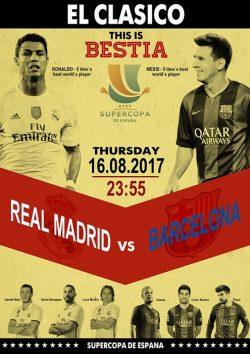 Барселона - Реал в BESTia, Аутпаба и Подшоffе