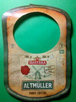 AltMuller - линейка крафтового пива из Полтавы?