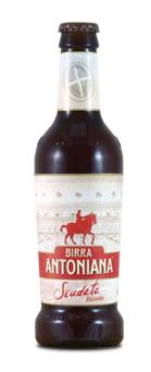 Скидка на пиво от Birra Antoniana в Сильпо